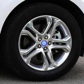 專用於福特銳界翼虎蒙迪歐福克斯改裝懸浮輪轂蓋輪轂燈汽車裝飾 教主雜物間