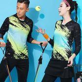 天天新品乒乓網球服大碼秋冬款羽毛球服情侶套裝女男長袖速干透氣運動裙褲