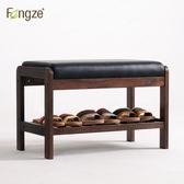 Fengze換鞋凳換鞋凳軟包坐墊換鞋凳家用門口穿鞋凳換鞋凳實木YYJ 麻吉好貨