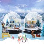 【Alice Shop】DIY小屋 聖誕送禮 童話北歐小屋奇幻冰雪夢 手工diy小屋 袖珍屋  音樂盒 【預購】