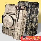 畫板袋4K大拉鏈防水畫袋畫包寫生繪畫專用背包韓版【淘嘟嘟】