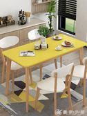 餐桌椅組合現代簡約小戶型長方形椅子家用吃飯桌子北歐實木餐桌 YXS創時代3C館
