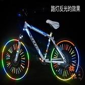 腳踏車反光貼山地車貼紙夜光貼紙裝備配件【橘社小鎮】