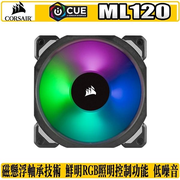 [地瓜球@] 海盜船 Corsair ML120 PRO RGB LED 12公分 風扇  PWM 溫控 散熱