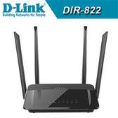 【免運費】D-Link 友訊 DIR-822 Wireless AC1200 雙頻無線路由器