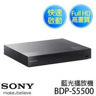 SONY 藍光播放機-BDP-S5500