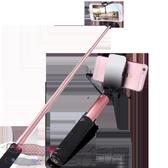 自拍桿通用型蘋果7拍照神器oppo自牌架藍牙手機6三腳架華為vivo器