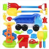 兒童沙灘玩具套裝車大號沙漏寶寶鏟子玩具 玩沙子工具決明子玩具第七公社