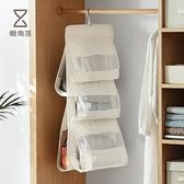 收納袋 懶角落 布藝包包掛袋收納衣櫃懸掛式家用多層透明防塵置物袋66676【快速出貨】