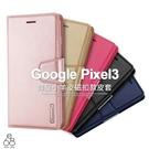 Google Pixel3 皮套 磁扣 手機殼 皮革 韓曼 側掀 插卡 支架 保護套 保護殼 手機套 輕薄
