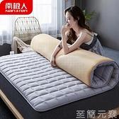 南極人學生宿舍床墊軟墊加厚榻榻米床墊子單人雙人家用床褥子墊被WD 至簡元素