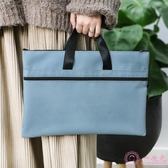公事包 a4文件袋手提袋女帆布拉鏈袋 學生用拎書袋 文件收納袋 資料袋