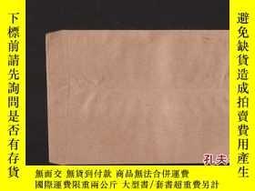 二手書博民逛書店罕見上海市分行楊浦區辦事處.自制信封205083 中國人民銀行上