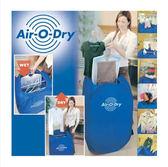 乾衣機  Air-O-Dry外貿正品便攜式小乾衣機學生寶寶烘衣可折疊免安裝800瓦  YTL