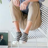 男襪子短襪純棉男士秋冬季薄款低筒短筒四季船襪防臭男生條紋全棉3雙 亞斯藍
