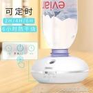 加濕器Remax礦泉水瓶水瓶座空調房噴霧加濕器usb迷你家用靜音臥室小型 大宅女韓國館