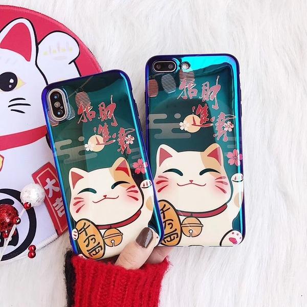iPhone X 6S 7 8 PLUS 手機殼 卡通 可愛 藍光 招財貓 保護套 亮面 全包 防摔 軟殼 原創 保護