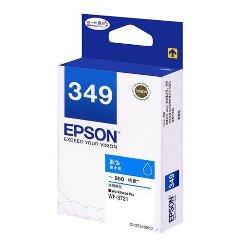 EPSON 原廠墨水匣 T349250藍 (WF-3721)