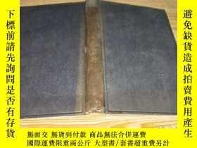二手書博民逛書店THE罕見ACQUISITIVE SOCIETY貪得無厭的社會【