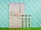 【震撼精品百貨】Hello Kitty 凱蒂貓~紅包袋組~粉草莓圖案【共1款】