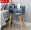 簡約現代床頭櫃臥室實木腿小櫃子宿舍經濟型收納架日式小戶型邊幾QM 依凡卡時尚
