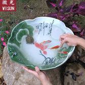 烏龜缸 陶瓷器魚缸大號養金魚盆睡蓮缸碗蓮花盆烏龜缸客廳擺件 igo 歐萊爾藝術館