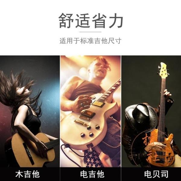 吉他背帶吉他配件民謠背帶電吉他帶子男女個性肩帶【橘社小鎮】