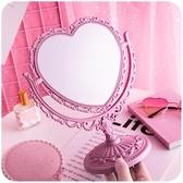 全館83折宿舍少女心鏡子書桌臺式化妝鏡愛心公主鏡學生梳妝鏡桌面歐式復古