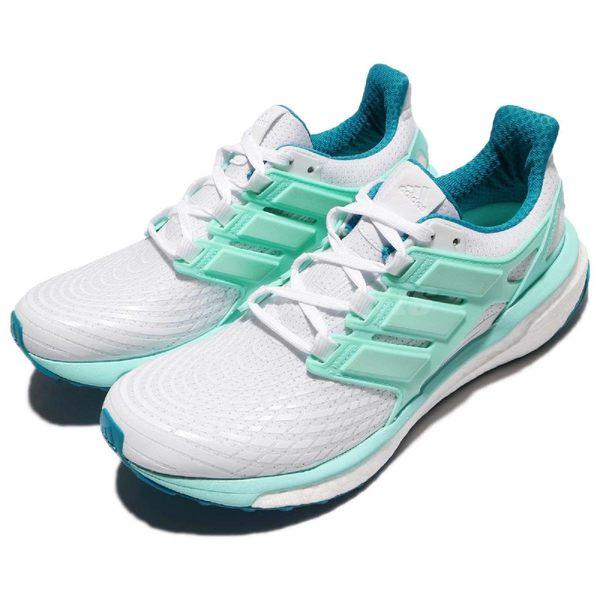 adidas 慢跑鞋 Energy Boost W 白 綠 粉綠 運動鞋 舒適緩震 馬牌輪胎耐磨鞋底 女鞋【PUMP306】 BB3458