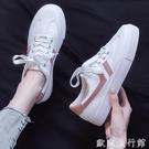 小白鞋 小白鞋女2021春季新款韓版百搭學生板鞋白鞋平底夏季薄款ins潮鞋 歐歐