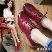 2018學院風新款女小皮鞋復古粗跟平底牛津鞋 tx1066『愛尚生活館』