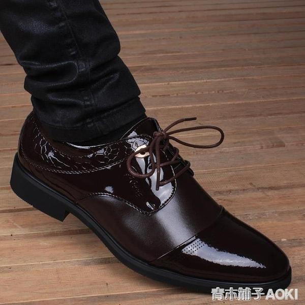 男士夏季韓版潮流尖頭透氣皮鞋男內增高6cm商務正裝休閒男鞋 青木鋪子