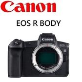 名揚數位 (一次付清) CANON EOS R BODY 原廠公司貨 回函送LP-E6N原電(04/30)