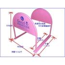 無障礙廣告路橋 【大】(寬120X高12...