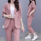 VK精品服飾 韓國風氣質一粒扣時尚休閒西裝套裝長袖褲裝