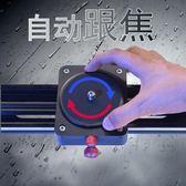 攝影滑軌 威懾仕單反跟焦攝影滑軌攝像滑軌便攜微單相機軌道 碳纖維掃景 JD【美物居家館】