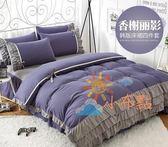 85折免運-床罩四件套正韓公主風蕾絲床裙式床罩式4四件套素面花邊被套床套1.5/1.8/2米WY