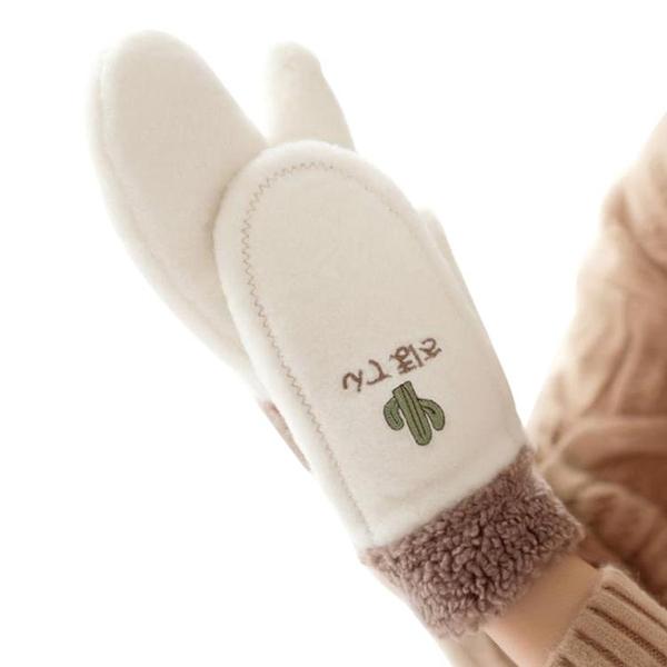特賣促銷 仙人掌手套女冬天加絨可愛保暖韓版學生潮加厚棉毛絨包指掛脖冬季
