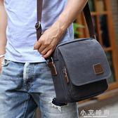男包單肩包男士包包商務休閒帆布包韓版小背包側背包 小艾時尚