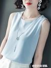 雪紡襯衫女士2021年新款無袖上衣短袖打底氣質洋氣時尚小衫 奇妙商鋪