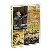 【停看聽音響唱片】【DVD】馬里斯.楊頌斯&維也納愛樂:2016維也納新年音樂會