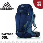 69折【GREGORY 美國 BALTORO 55 M 登山背包《海軍藍》55L】78665/雙肩背包/後背包/旅行/健行/度假