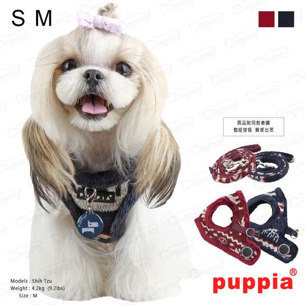 國際名品《Puppia》雪鹿胸背心B款 S/M號 胸背+拉繩組合價 約克夏/吉娃娃/貴賓/馬爾濟斯