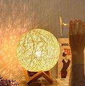 星空燈 創意臺燈臥室床頭小夜燈少女小燈月球兒童星空投影儀夢幻睡眠【快速出貨八折下殺】