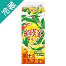 純喫茶檸檬紅茶650ML/瓶【愛買冷藏】