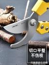 剪枝剪刀園林花藝修剪樹枝剪刀果樹剪刀粗強力大園藝剪子工具 完美居家生活館