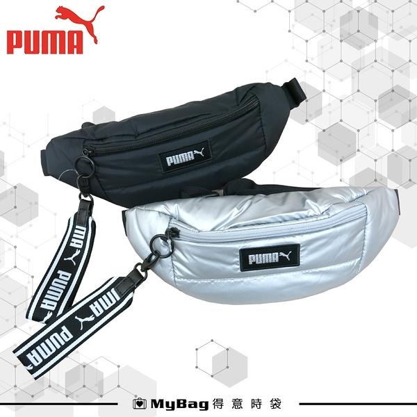 PUMA 腰包 Prime Puffa 運動腰包 單肩包 斜跨包 臀包 078193 得意時袋