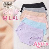 內褲柔適綿質3D 零接縫舒適綿質無痕三角內褲六色Ayu 39 s