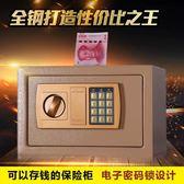 防盜電子密碼鎖存錢罐 兒童禮物儲錢保險密碼盒超大號紙幣儲蓄罐 igo CY潮流站