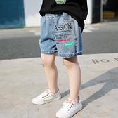 男童牛仔短褲 兒童牛仔短褲夏季薄款褲子男童洋氣中腰中小童休閒外穿寬鬆褲-Ballet朵朵